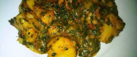 YAM PORRIDGE RECIPE |Yam Porridge Recipe