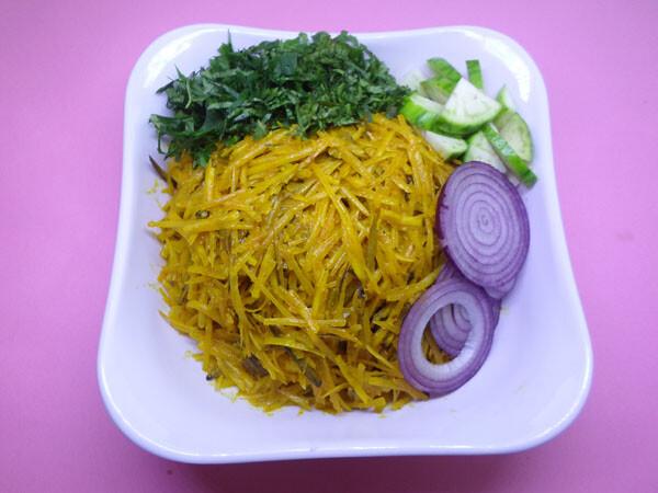 African Salad